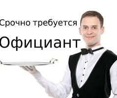 Официанты в а la carte