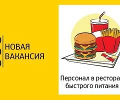 повар-кассир