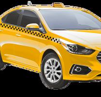 Авто в аренду (такси)