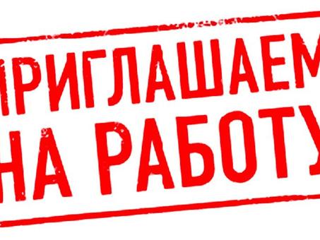 Оператор стиральных машин, Кух рабочие, стюард- КОТЛОМОЙЩИК
