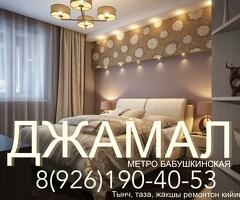 Мейманкана 8(926)966-20-31