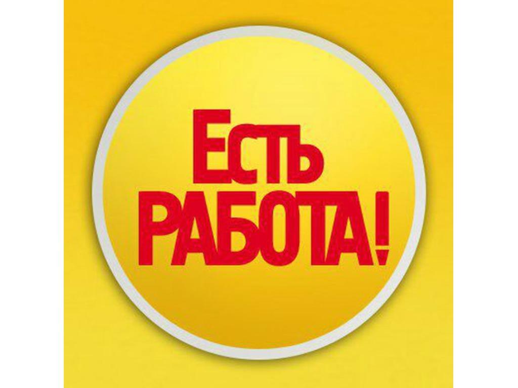 Комплектовщик/комплектовщица на хлебозавод - 1