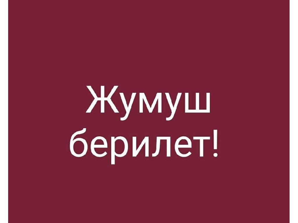 ХИМКИ - 1
