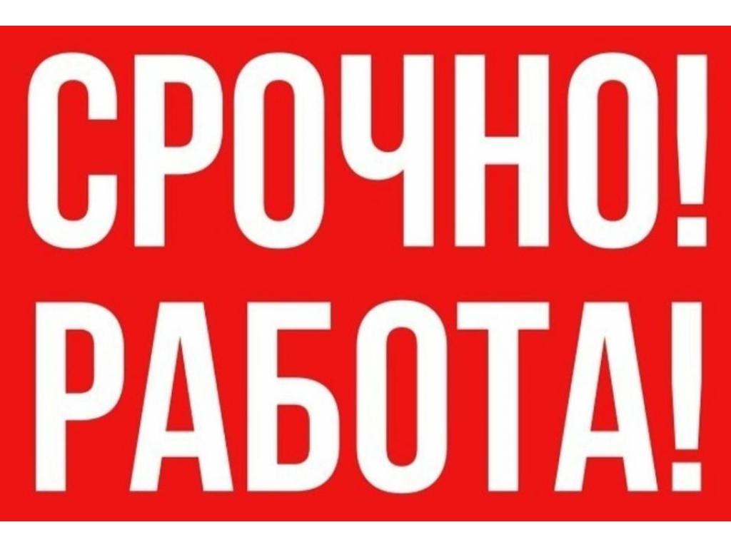 Упаковщик-фасовщик - 1