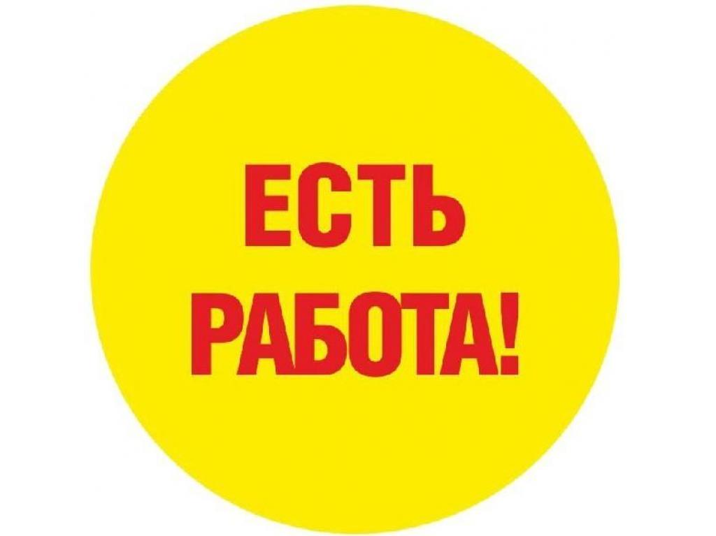 Упаковщик (Тула) - 1
