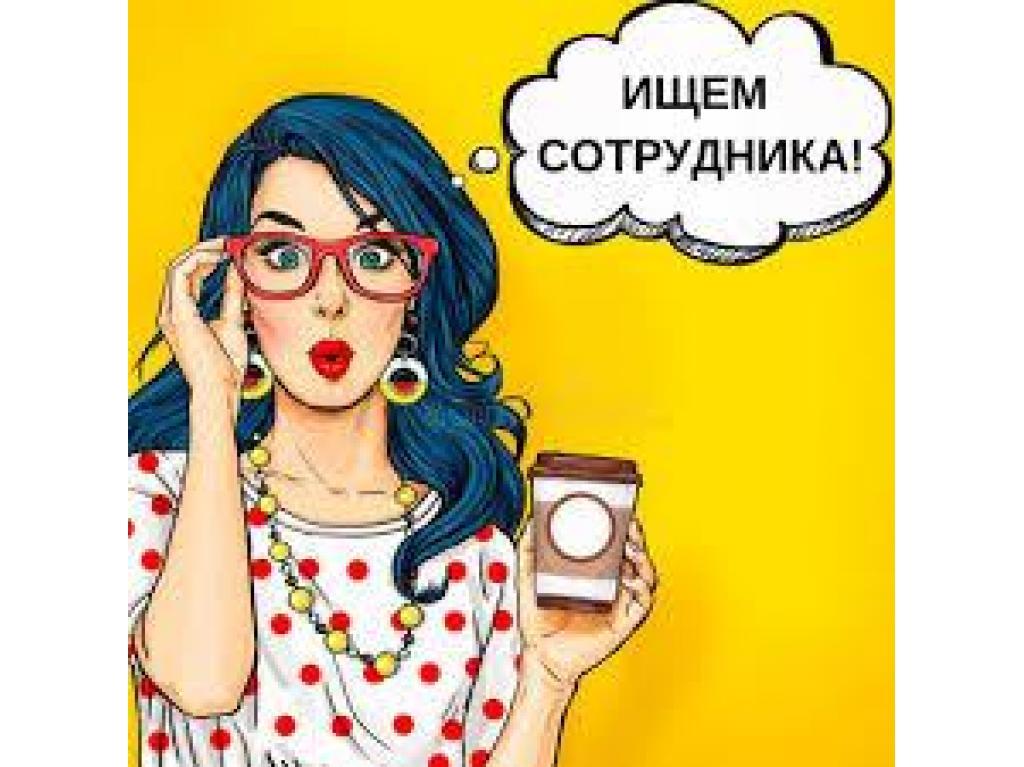 Грузчик-транспортировщик (Тула) - 1