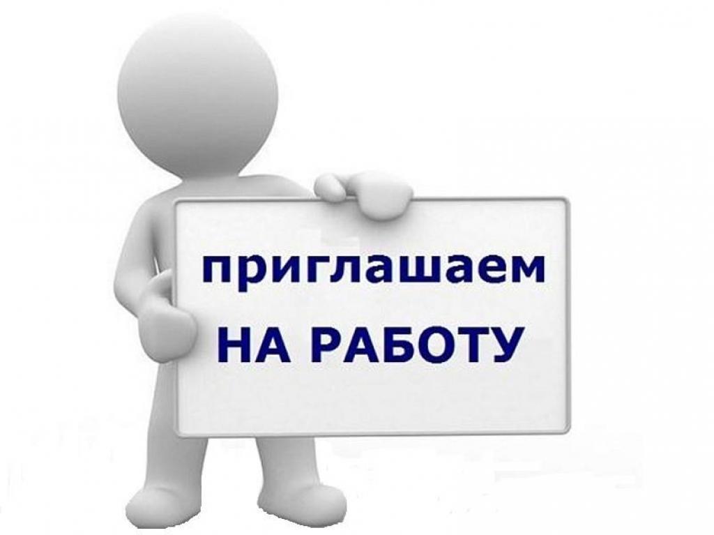 Водитель штабелера (Лобня) - 1