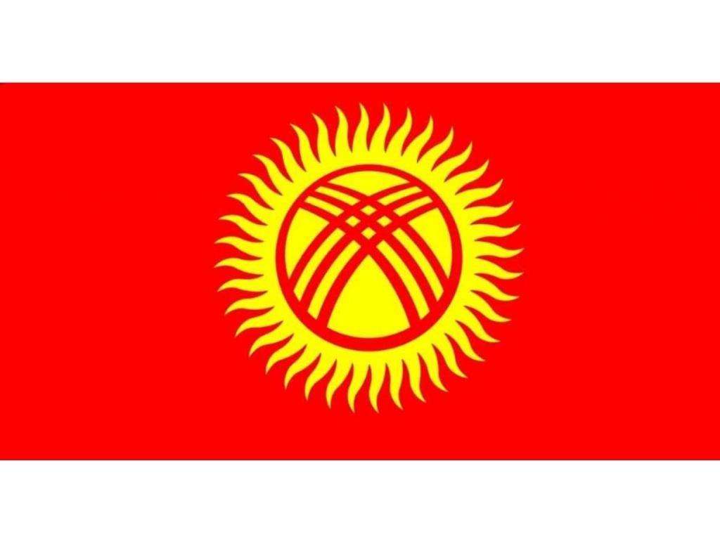 Кыргыз - 1