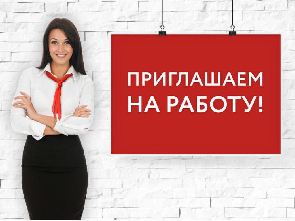 Грузчик с ЕЖЕДНЕВНЫМИ ВЫПЛАТАМИ!!! - 1