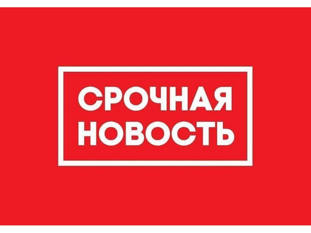 Комплектовщик  1700р - 1