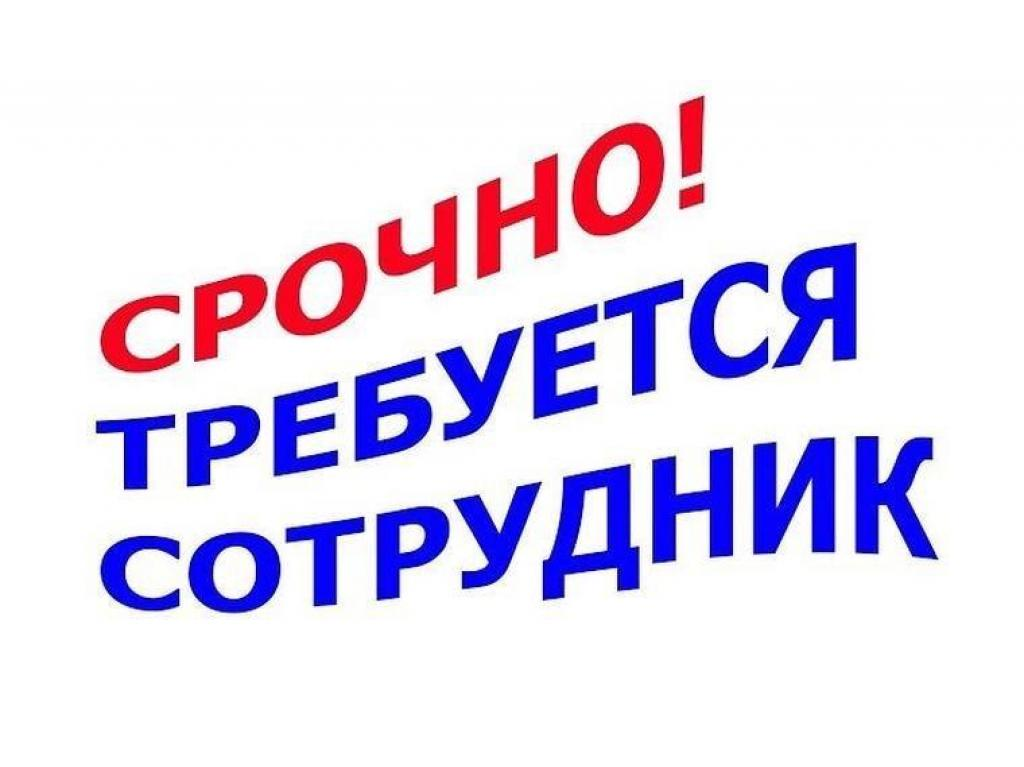 Комплектовщик (Химки) - 1