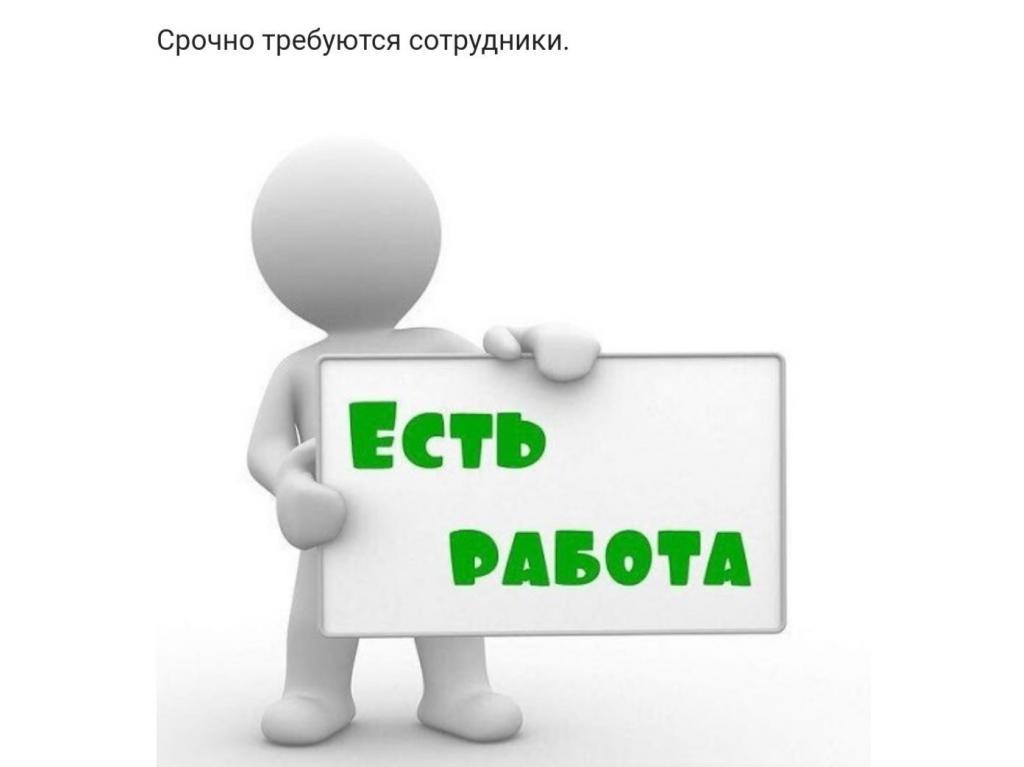 Упаковщик (в город Тула) - 1