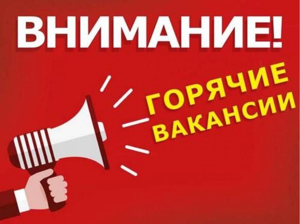 ГРУЗЧИК ЗА НАЛИЧКУ 1500Р - 1