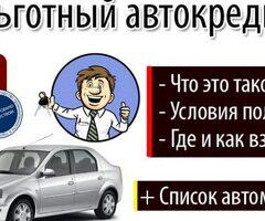 Мыкты сунуш - СНГ+ РФ