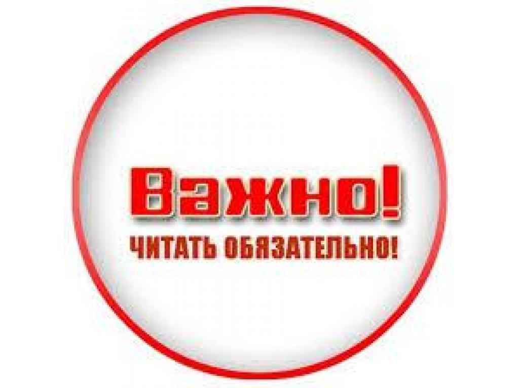 Комплектовщик  3000р - 1
