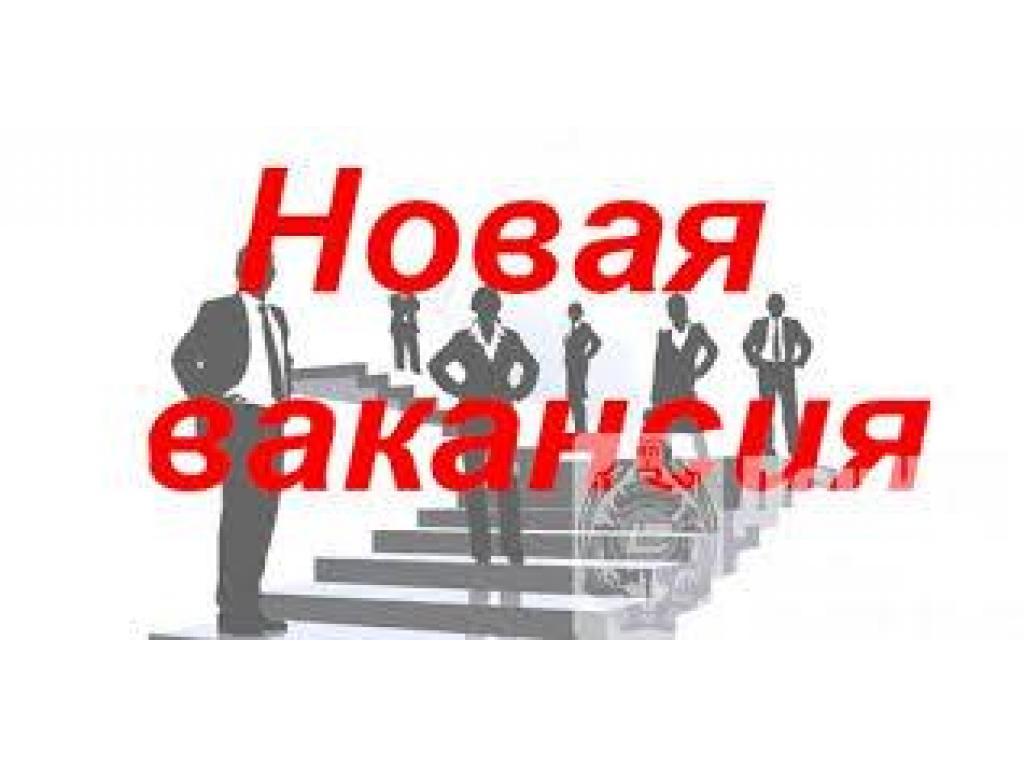 Комплектовщик - 1