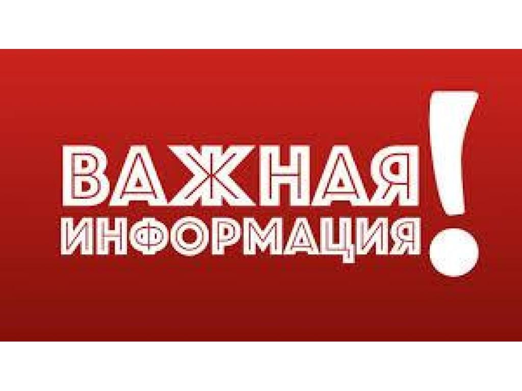 Оператор фасовки в город Тула (ВАХТА) - 1