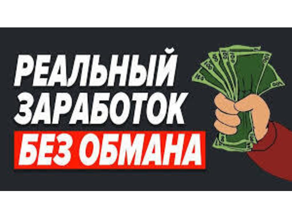 Грузчик/Вахта/Кашира - 1