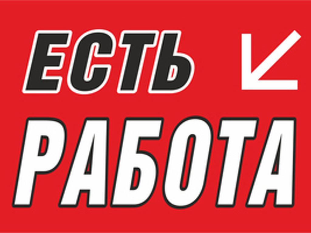 Комплектовщик  2900 - 1