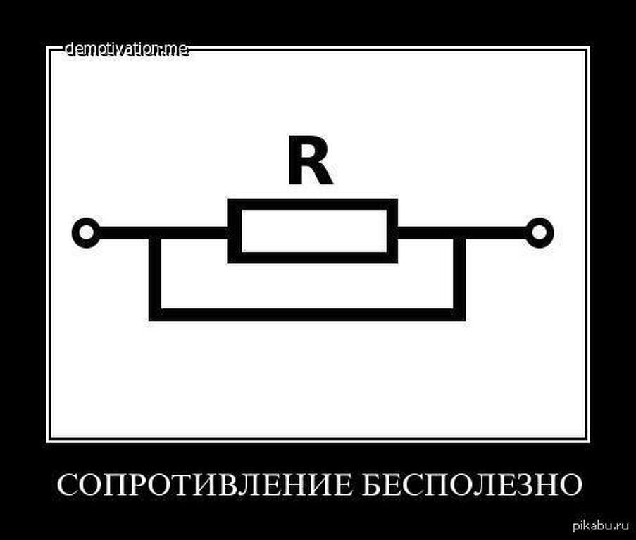 Оорооотпммм - 1