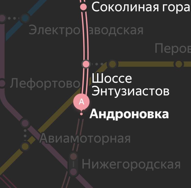 Повар 1850 рублей в смену - 1