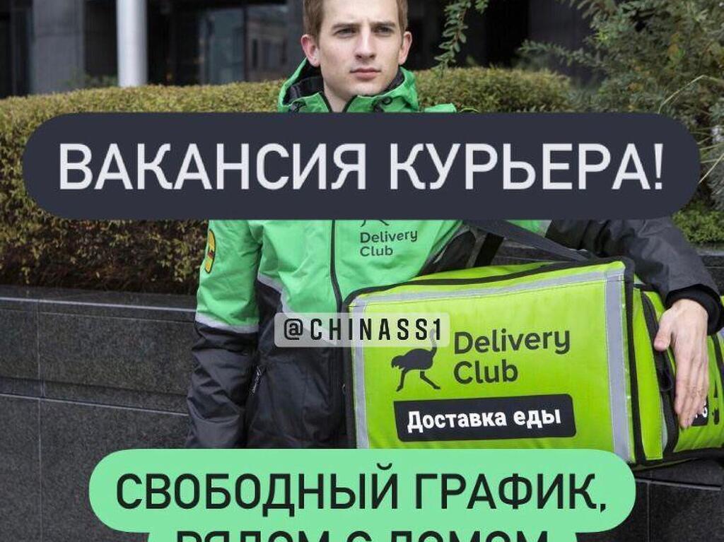 Пеший/вело/авто курьер. Все районы Москвы. Свободный график. до 5000 руб/день. ЗП каждые 10 дней. - 2