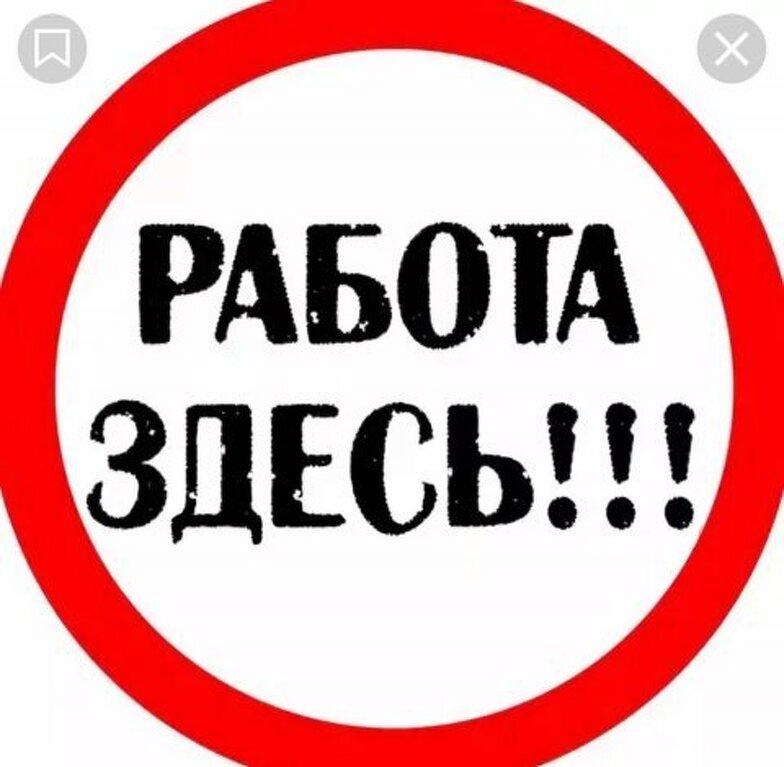 Комплектовщик на склад (Продукты - ТОЛЬКО МУЖЧИНЫ) - 1