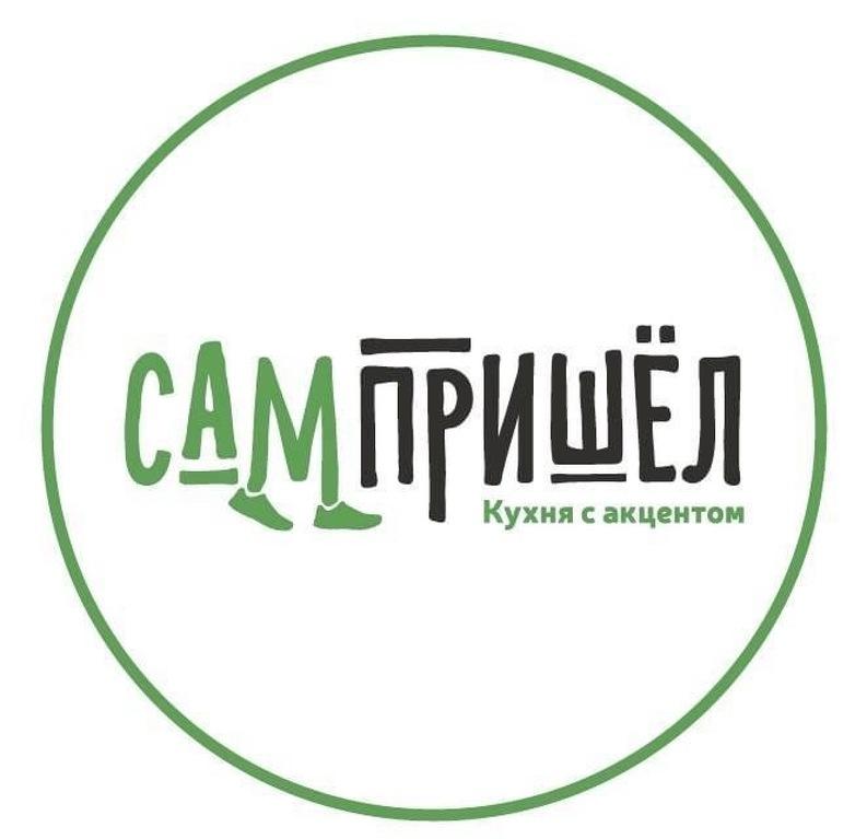КУРЬЕР В РЕСТОРАН - 1