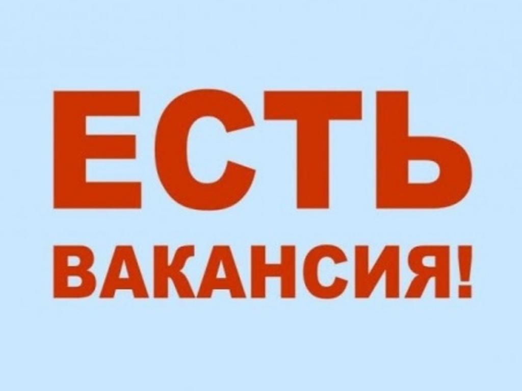Комплектовщик 2100р/смена - 1