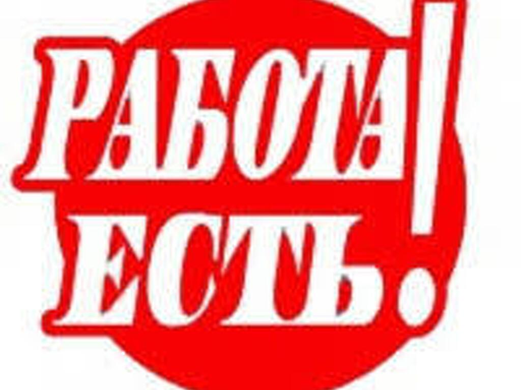Комплектовщик на Алкогольный склад(АСГ) - 1