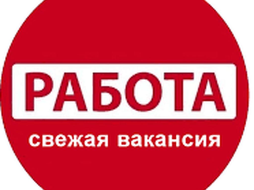 Упаковщики ЕЖЕНЕДЕЛЬНЫЕ ВЫПЛАТЫ - 1