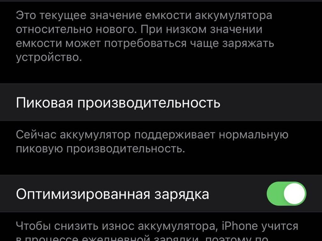 Айфон 256 г - 1