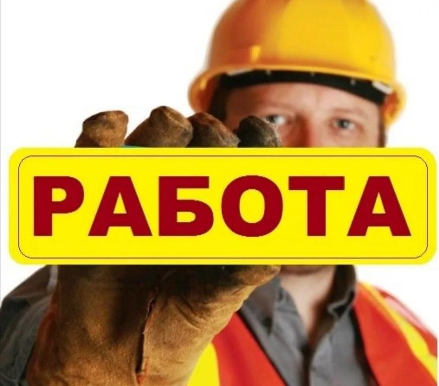 МАЛЯР- ШТУКАТУР - 1