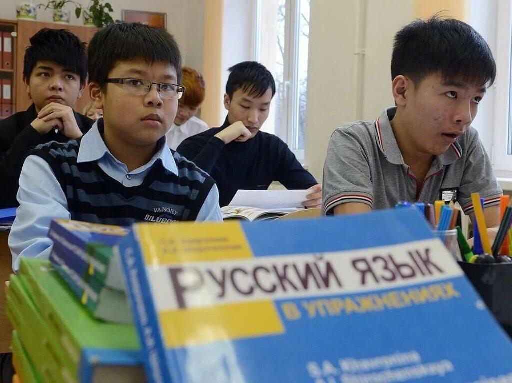 3-месячные очные курсы «Русского как иностранного» - 1