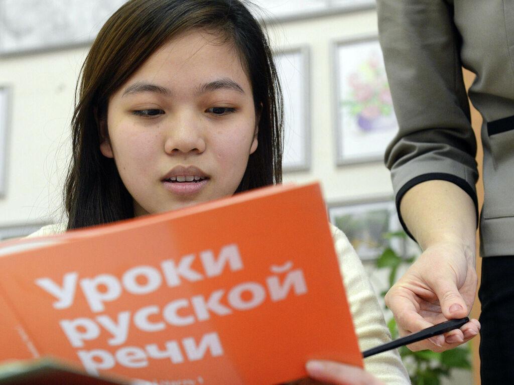 3-месячные очные курсы «Русского как иностранного» - 2