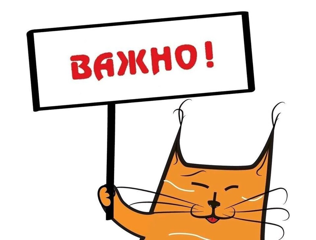 Сборщик заказов 2100р/смена - 1