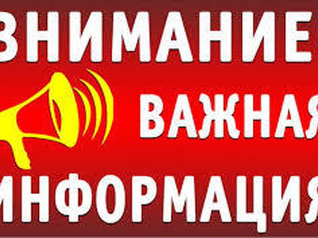 Комплектовщик на склад детского питания (Химки) - 1