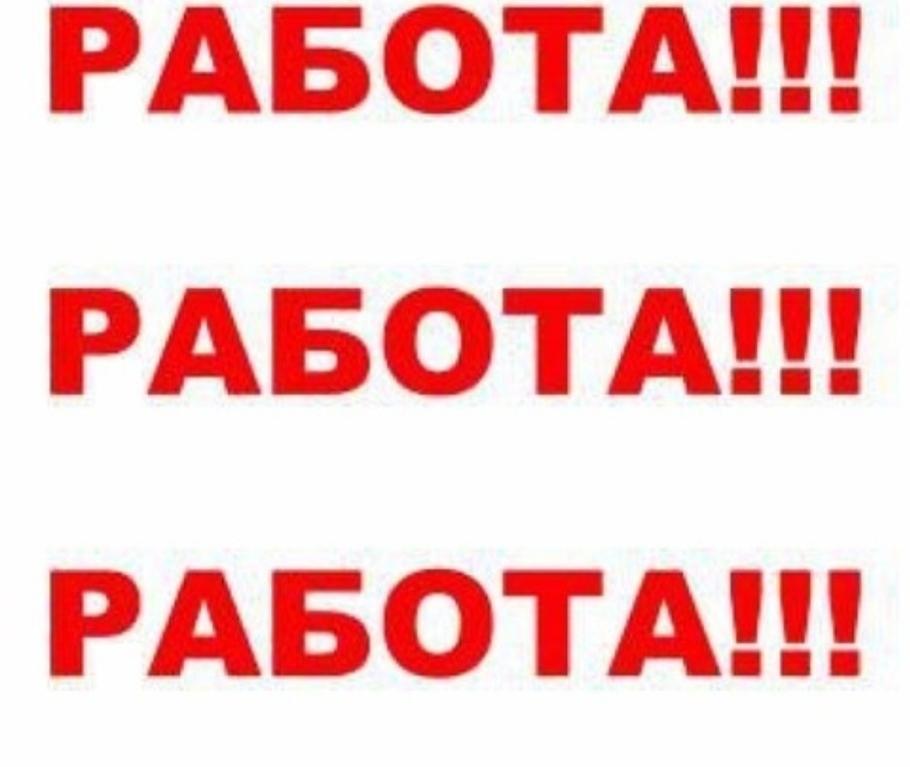 Упаковщик/фасовщик (чипсы) - 1