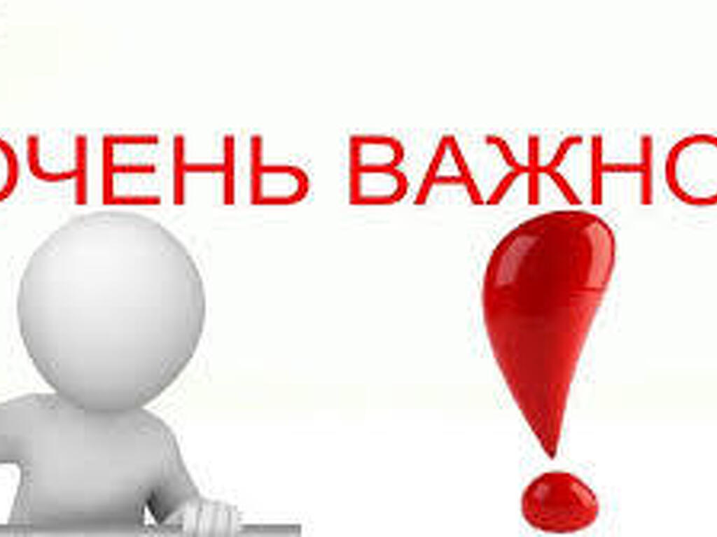 Комплектовщик заказов 2400р/смена - 1