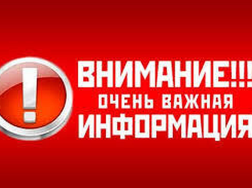 Стикеровщик / Стикеровщица - 1