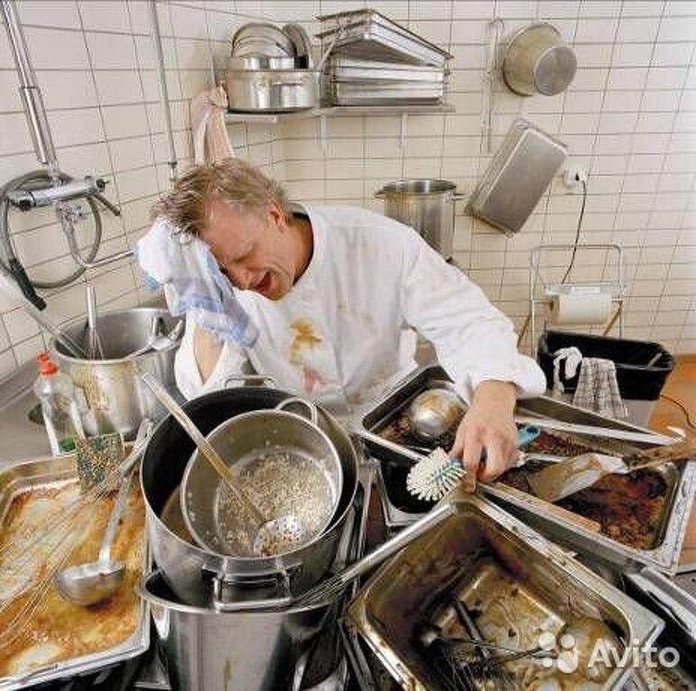 Разнорабочий на кухню - 1