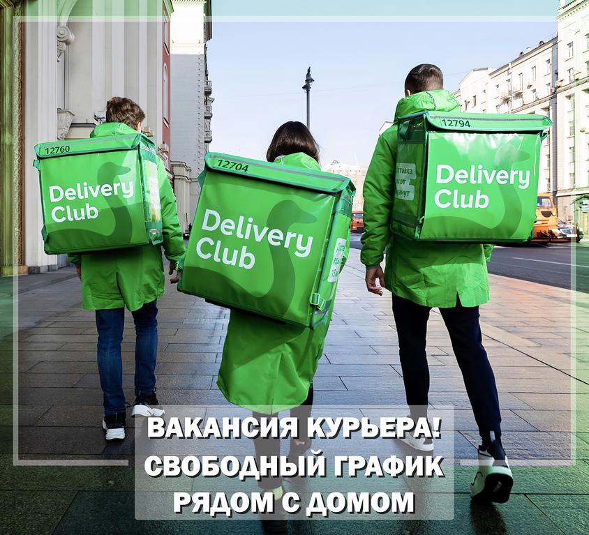 КУРЬЕРЛЕР КЕРЕК! 5000 В ДЕНЬ! НЕ ПОСРЕДНИК!!! - 3