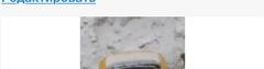 Авто фольксваген Поло 2016 сат
