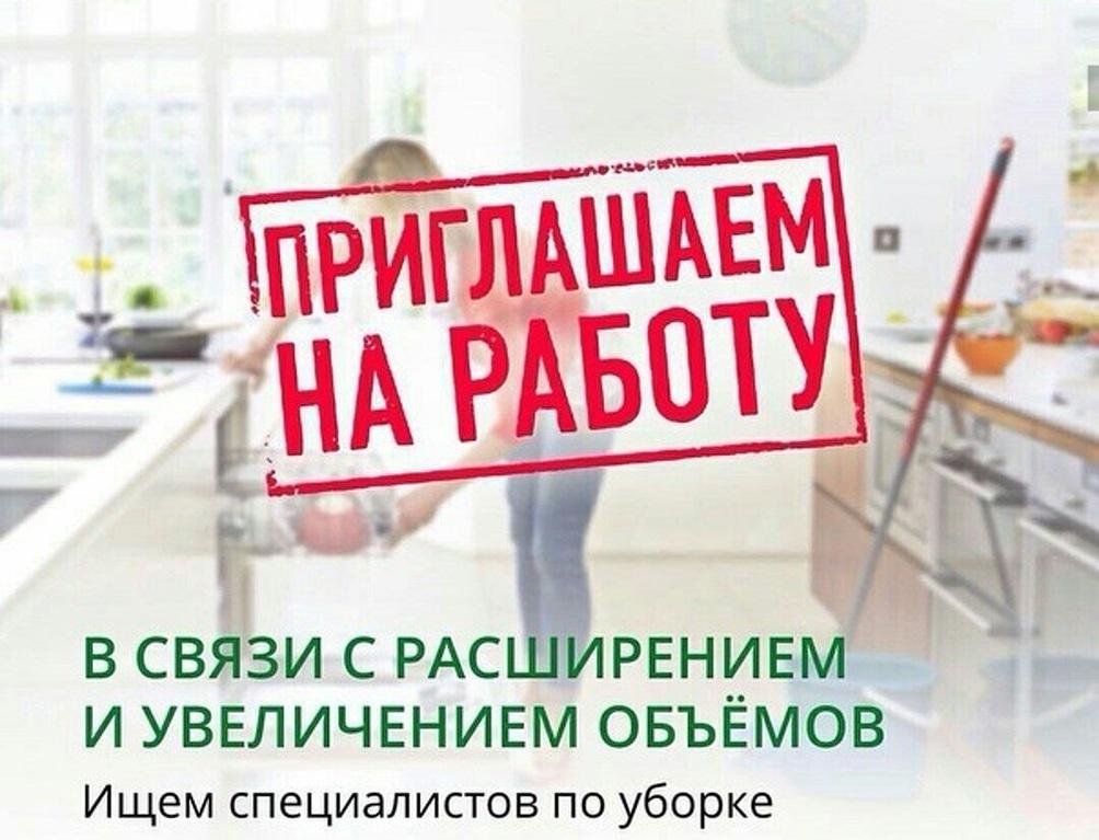 ✅ КОТЛОМОЙЩИК  - 1