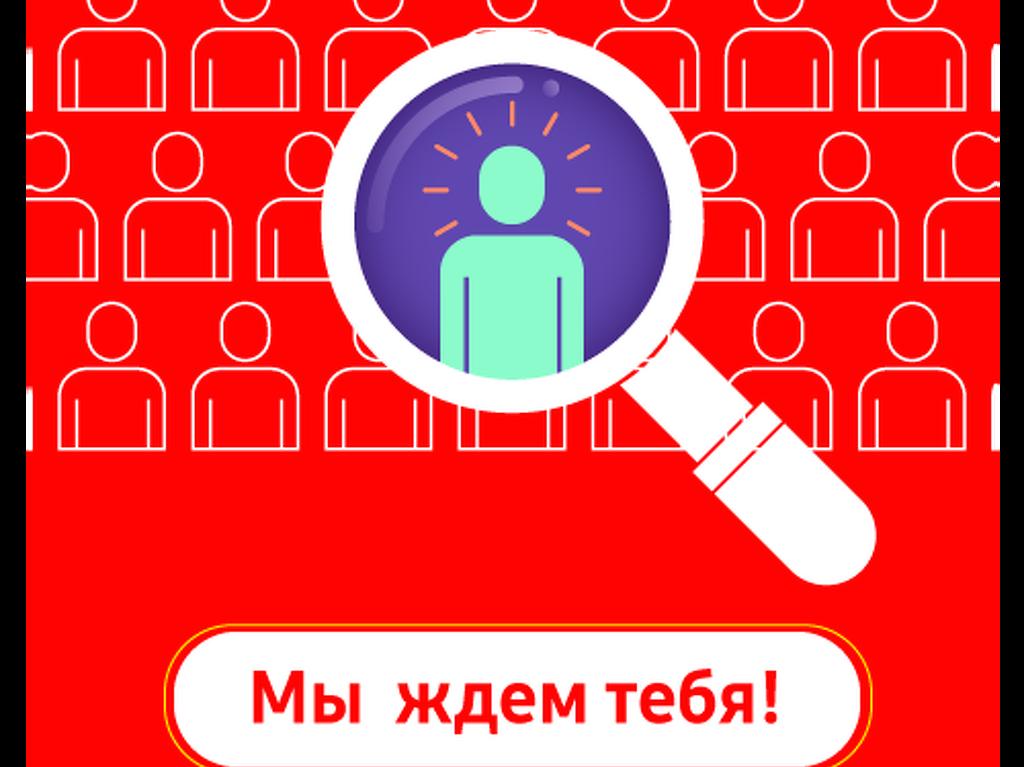 ЕЖЕНЕДЕЛЬНЫЕ ВЫПЛАТЫ - 1