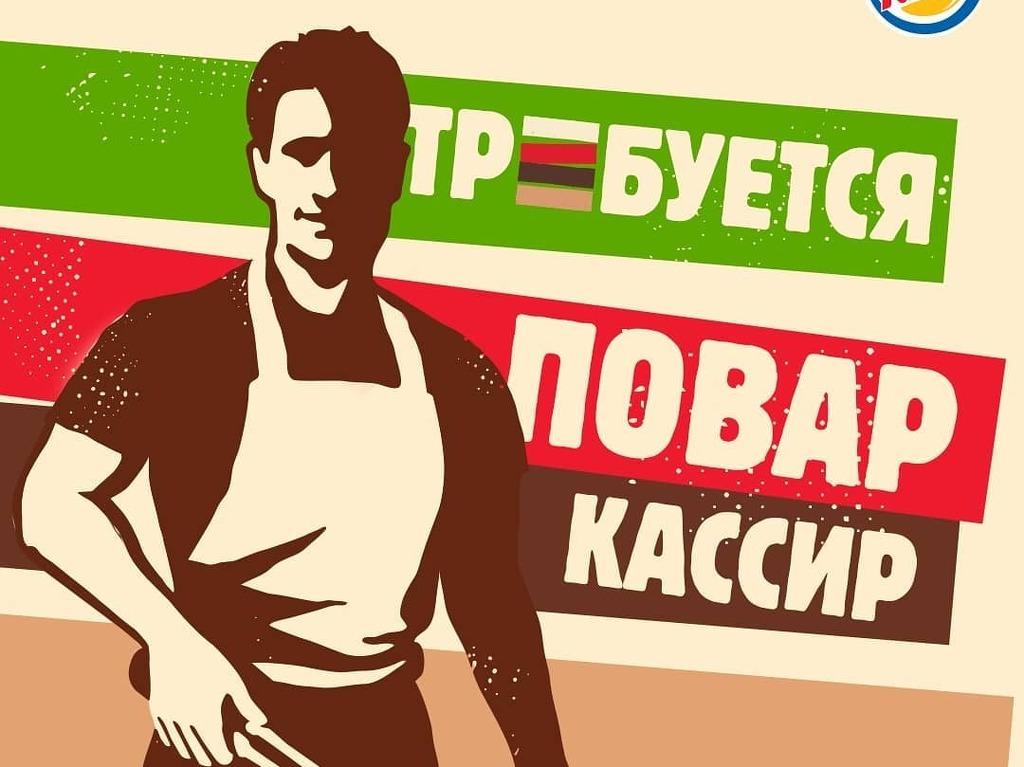 ПОВАР КАССИР - 1