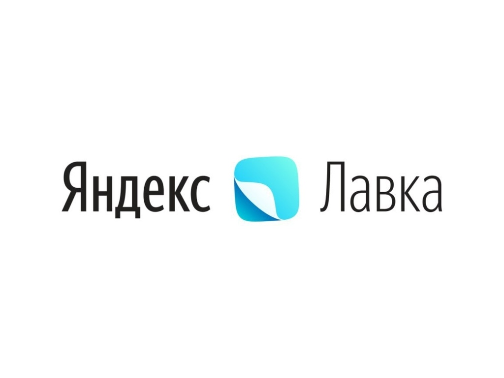 Вакансия Кладовщик/ца - 1