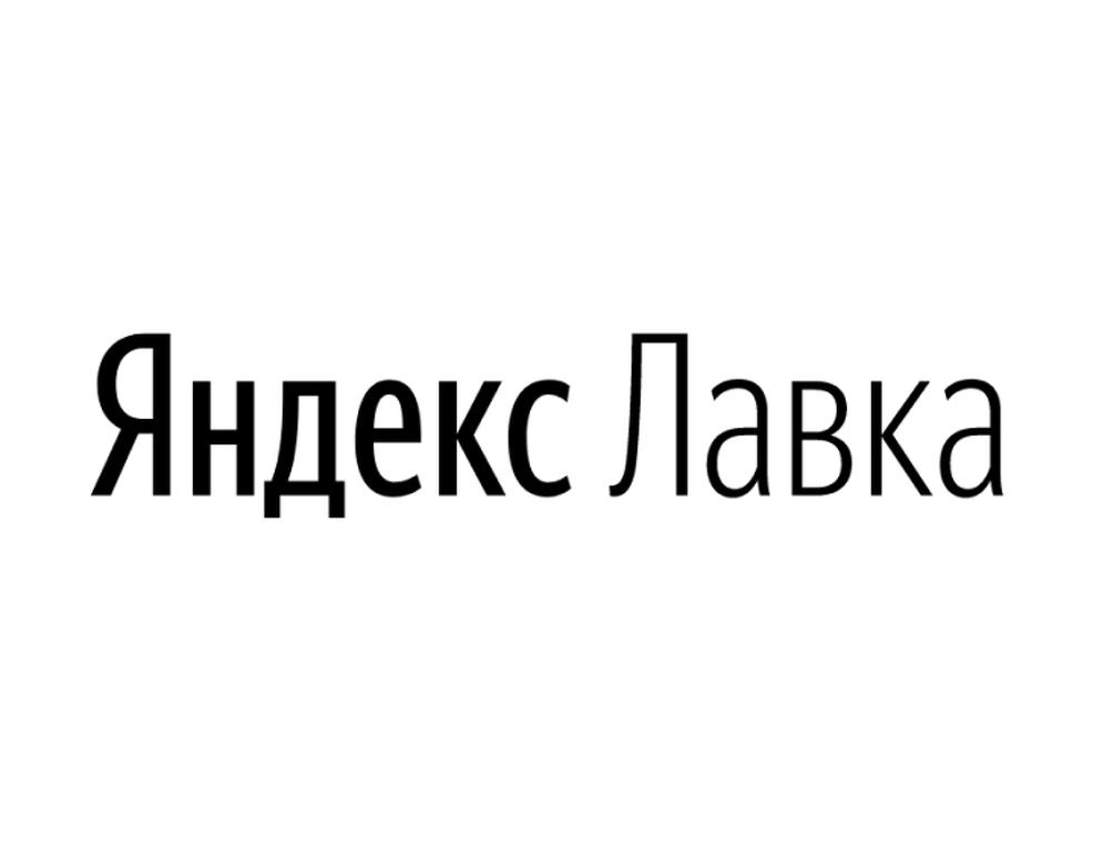 Кладовщик - 1