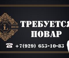 """В чайхану """"Лаззат Хаус"""" требуются повара восточной"""