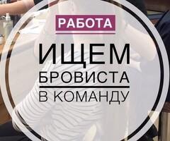 МАСТЕР КЕРЕК  ПРОФЕССИОНАЛЬНЫЙ.!!!! САЛОН-СТУДИЯГА